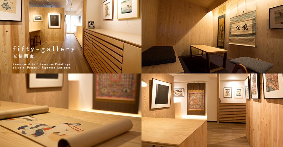 画廊の写真