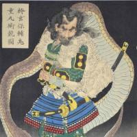 芳年 鬼童丸 yoshitoshi kidoumaru