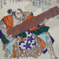 yoshiiku-taihei-musashi3