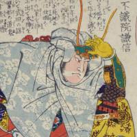 yoshiiku-taihei-uesugi3