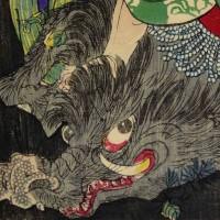 yoshitoshi-biyu-inuta2