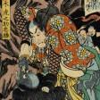 yoshitoshi-biyu-takagi2