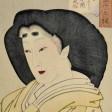 yoshitoshi-hingayosasau2