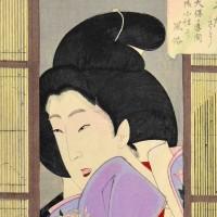 yoshitoshi-mitasou2
