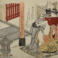 masayoshi shunga