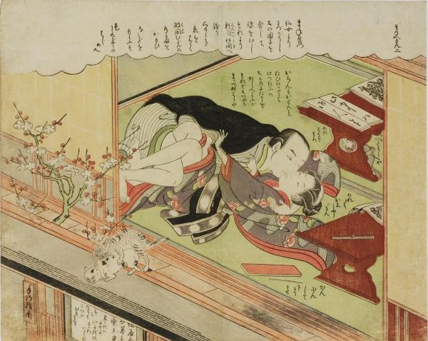 harunobu-maneemon