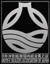 ukisho-logo