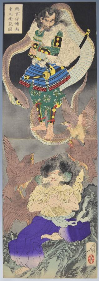 yoshitoshi-kidomaru-tate2-1-318x900