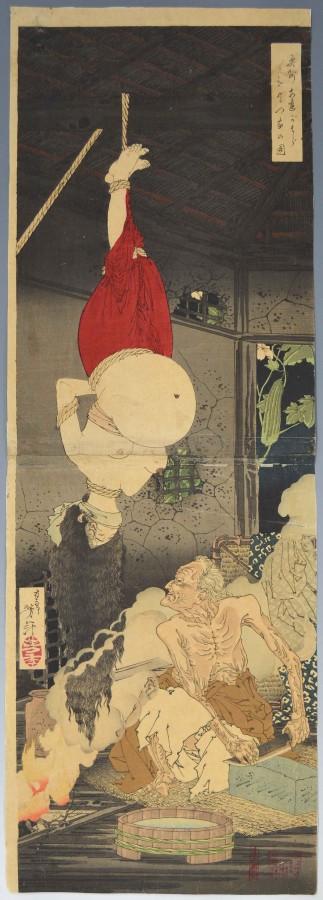 yoshitoshi-onibaba-tate2-1-323x900