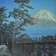 巴水 月夜の富士 河合橋