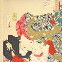 yoshitoshi_urusasou2