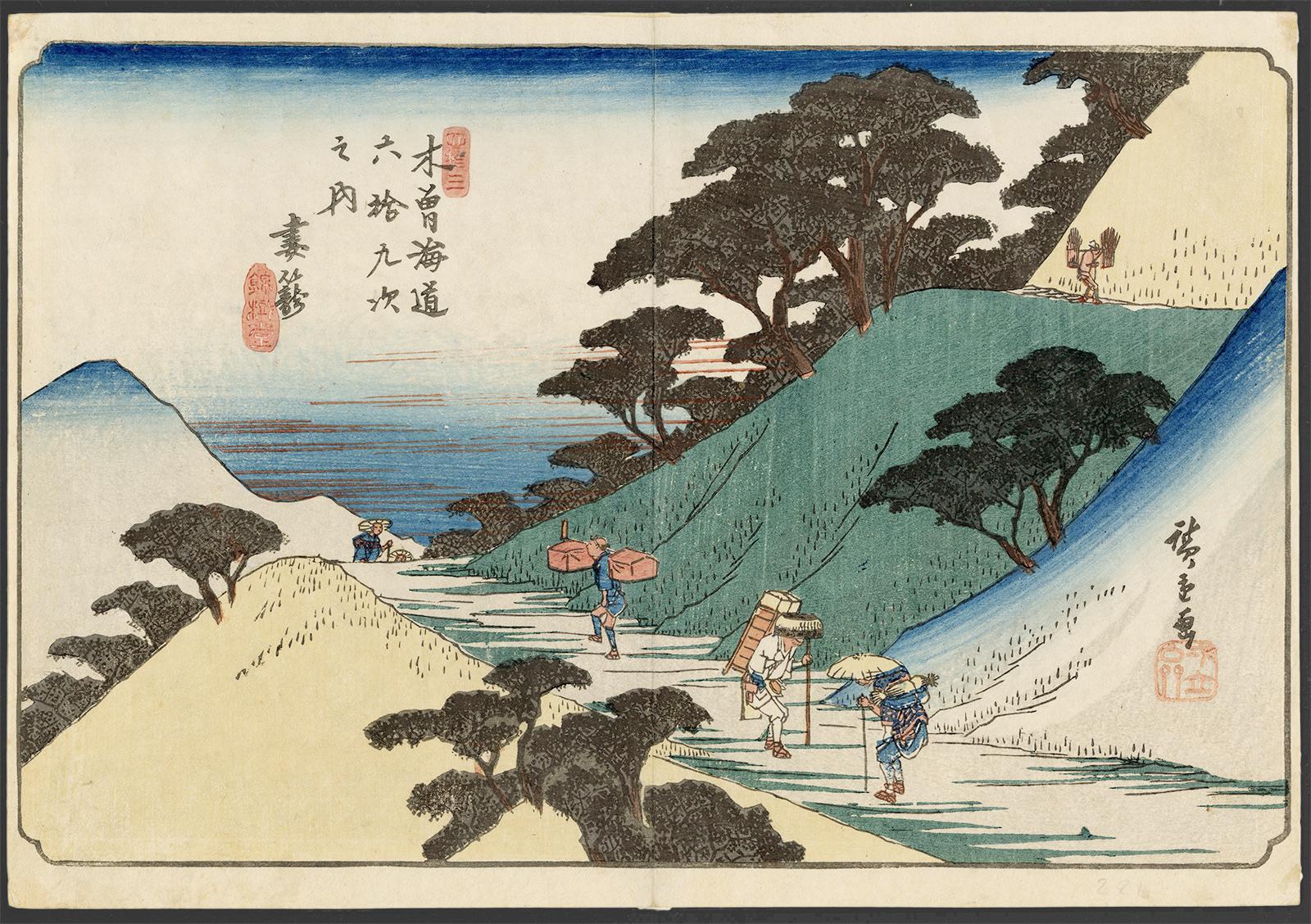 広重 / Hiroshige「木曽街道六拾九次 妻籠」